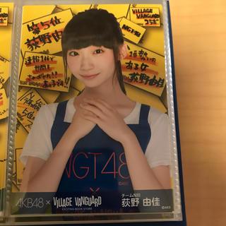 NGT48 - AKB48 x VILLAGE VANGUARD 総選挙順位 生写真 荻野由佳