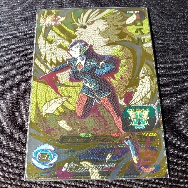 ドラゴンボール(ドラゴンボール)のドラゴンボールヒーローズ ロベル UM12-CP9 エンタメ/ホビーのトレーディングカード(シングルカード)の商品写真