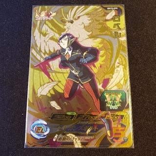 ドラゴンボール(ドラゴンボール)のドラゴンボールヒーローズ ロベル UM12-CP9(シングルカード)