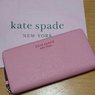 kate spade new york - 新品 ⭐ ケイトスペードニューヨーク ⭐ 財布 ピンク ⭐