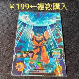 ドラゴンボール(ドラゴンボール)のドラゴンボールヒーローズ 孫悟空BR um12-065 孫悟空BR(シングルカード)