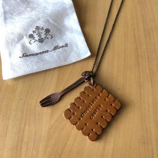 サマンサモスモス(SM2)のSM2 クッキー ビスケット型ネックレス(ネックレス)
