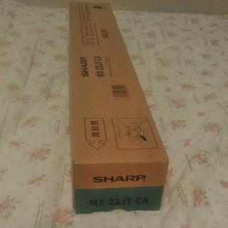 シャープ(SHARP)のMX-23JTCA シャープ シアン トナー(OA機器)