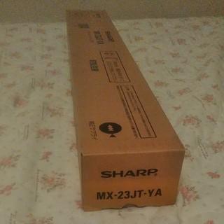 シャープ(SHARP)のMX-23JTYA シャープ イエロー トナー (OA機器)