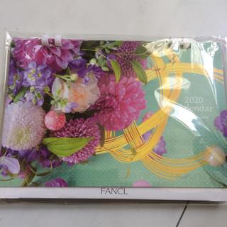ファンケル(FANCL)のファンケル 卓上カレンダー 花(カレンダー/スケジュール)