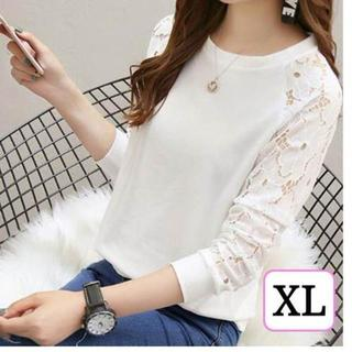 【ホワイト/XL】袖が花柄レースの 長袖トップス♪(シャツ/ブラウス(長袖/七分))