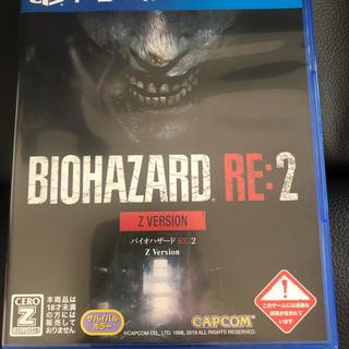 CAPCOM - バイオハザード RE:2 Z Version PS4