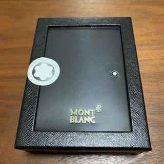モンブラン(MONTBLANC)の【新品】モンブラン 二つ折り財布 小銭入れ付 札入×2 カード入×13(折り財布)