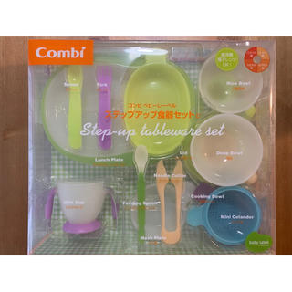 コンビ(combi)のコンビ ステップアップ 食器 離乳食(離乳食器セット)