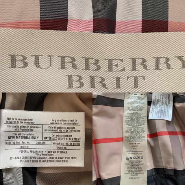 BURBERRY(バーバリー)のBURBERRY BRIT ロングダウンコート レディースのジャケット/アウター(ダウンコート)の商品写真