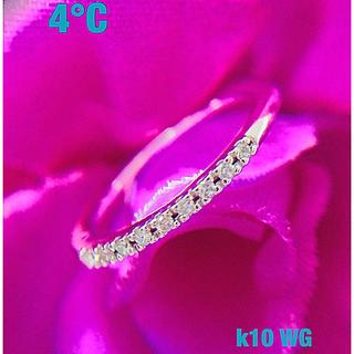 ヨンドシー(4℃)の②(新品磨き、加工品)4℃ k10  ハーフエタニティ リング♬  約 10号(リング(指輪))