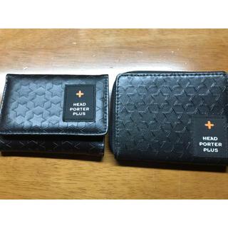 HEAD PORTER +PLUS - HEAD PORTER PLUSの折財布と小銭入れのセット