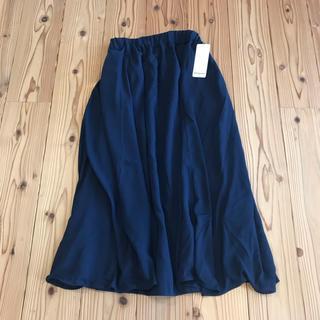 SCOT CLUB - 新品未使用  ヘレンチア ロングスカート 定価11880円