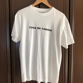 TOGA - toga × boku ha tanosii tシャツ ホワイト サイズ3