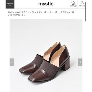 mystic - mystic 一度試着のみ スクエアローファー