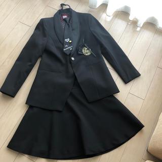 卒業式に!ジャケットとスカート送料込
