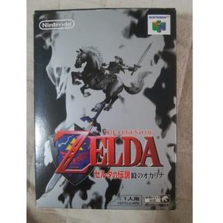 ニンテンドウ64(NINTENDO 64)のNintendo64 ゼルダの伝説 時のオカリナ(家庭用ゲームソフト)