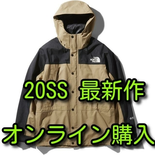 THE NORTH FACE - M mountain light jacket KT ケルプタン 最新作
