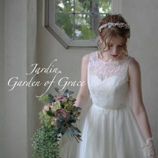 Garden of grace ウェディングドレス ボレロセット