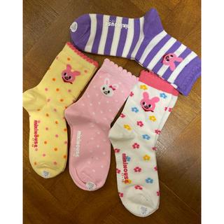 mikihouse - 靴下 ミキハウス  女の子 mikihouse 17-19cm 4足