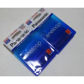 Panasonic - パナソニック エネループ 単4形充電池 4本パック×2品
