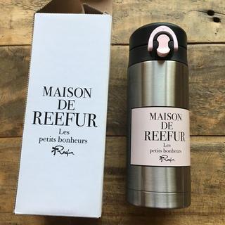 メゾンドリーファー(Maison de Reefur)のリーファータンブラー(タンブラー)