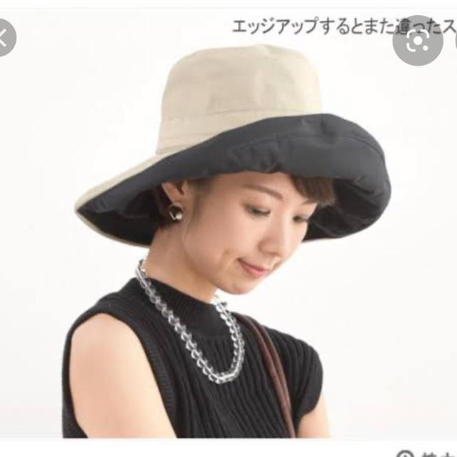 HELEN KAMINSKI(ヘレンカミンスキー)のサンバリア100 リムハット ベージュ レディースの帽子(ハット)の商品写真
