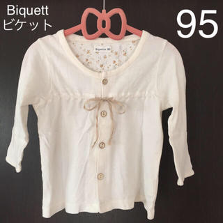 Biquette - 95 ビケット 長袖 カーディガン 春 夏 秋 白 薄手 biquette 女