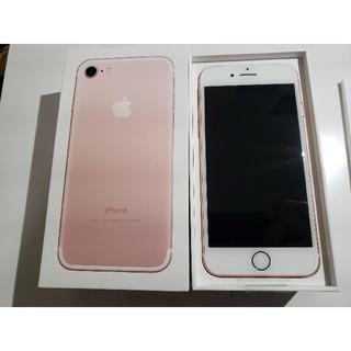 iPhone - 【新品】iPhone7 32GB ドコモ docomo SIMロック解除済