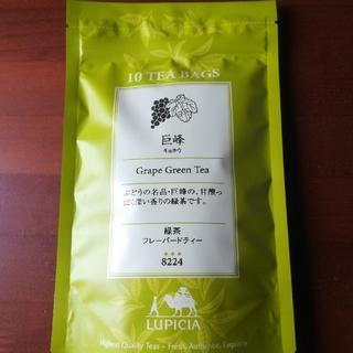 LUPICIA - ルピシア 巨峰 緑茶 フレーバーティー ティーパック