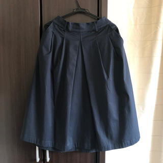 スタディオクリップ(STUDIO CLIP)のネイビー   スカート   (ロングスカート)