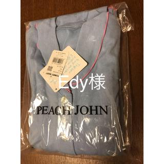 PEACH JOHN - ピーチジョン PJ YMリブパジャマ ブルー