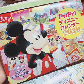 Disney - プリプリ ディズニーカレンダー 2020