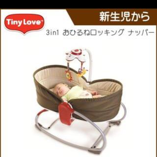 タイニーラブ(TINY LOVE)のタイニーラブ 3 in 1 おひるね ロッキング・ナッパー日本育児 ブラウン(ベビーベッド)