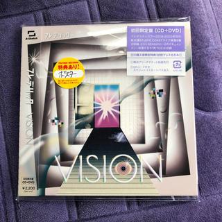 VISION【初回限定盤】(ポップス/ロック(邦楽))