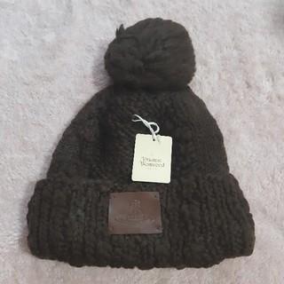 Vivienne Westwood - ☆Vivienne Westwood☆茶色ニット帽☆タグ付き