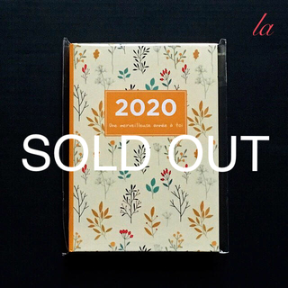 L'OCCITANE - ノベルティ 2020 ダイアリー  L'OCCITANE ロクシタン