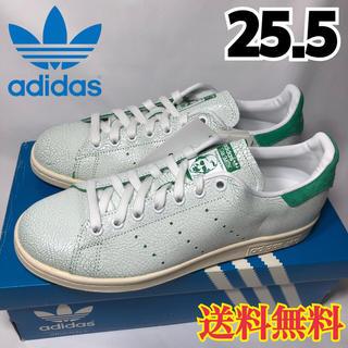 アディダス(adidas)の★新品★アディダス スタンスミス スニーカー クラックドレザー 緑 25.5(スニーカー)