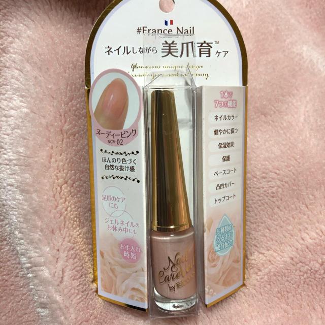 値下げ☆ネイルケアヴェール♡ヌーディーピンク コスメ/美容のネイル(ネイルケア)の商品写真