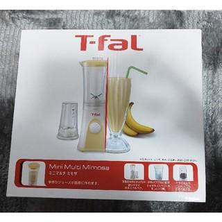 T-fal - 【新品未使用】ティファール ミキサー ミニマルチ ミモザ