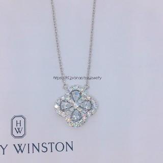 HARRY WINSTON - S級人工ダイヤモンド✨輪の花(ループバイハリー)ネックレス