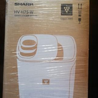 シャープ(SHARP)のシャープ HV-H75-W ハイブリッド式加湿器 新品未開封(加湿器/除湿機)
