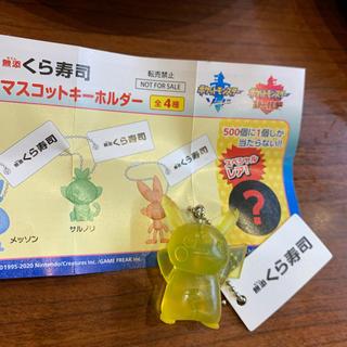 ポケモン(ポケモン)のビッくらポン ポケモン ピカチュウ シークレット(ぬいぐるみ/人形)