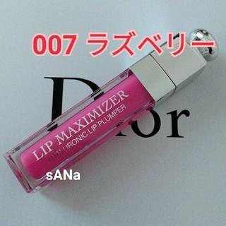 Dior - Diorマキシマイザー007