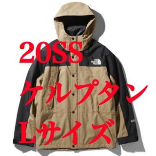THE NORTH FACE - マウンテンライトジャケット ケルプタン  Lサイズ 2020 新品未使用