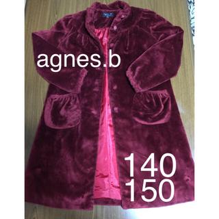 agnes b. - アニエス・ベー キッズ コート 140