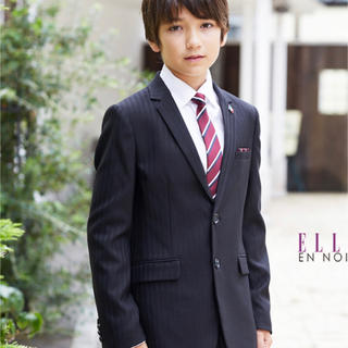 ELLE - ★☆卒業式 150cm 男子スーツ☆★