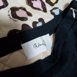 ニーナミュウ(Nina mew)のニーナミュウ ミックス柄 タイトスカート 流行(ひざ丈スカート)