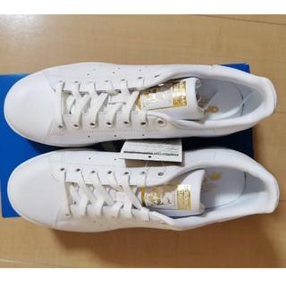 adidas - adidas スタンスミス 27.5cm ホワイト/ゴールド