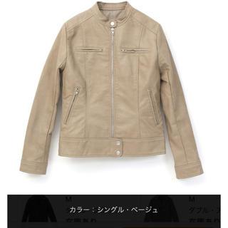 大きいサイズ ジャケット(ライダースジャケット)